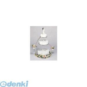 【ポイント2倍】NKC54 SW18−8 3段ピュアーケーキスタンド 4562171644422【送料無料】 ウェディングケーキ 和田助製作所 ピュアケーキスタンド NWCS0301 S型