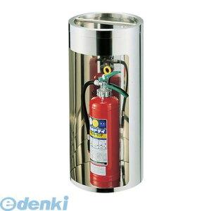 【ポイント2倍】ZSY03 SA18−8消火器スタンド ME−30S 4905001038716【送料無料】 SA18-8消火器スタンドME-30S TKG 7-2525-0201
