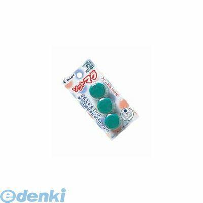 [PBC8002] ソフトマグ(強力タイプ) WBGS−P26−3P 緑 4902505262173