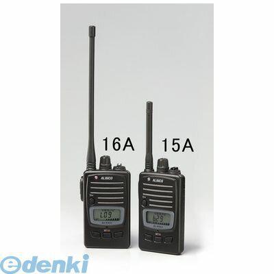 【キャンセル不可】[EA790AJ-16A] トランシーバー(中継器対応/ロングアンテナ) EA790AJ16A