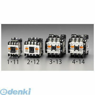 【キャンセル不可】[EA940NB-13] 200V/200V・5.5 kw 電磁接触器(標準形) EA940NB13