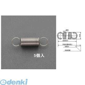 エスコ EA952SG-90 4.0×0.5/19.4mm 引きスプリング ステンレス/5本 EA952SG90【キャンセル不可】