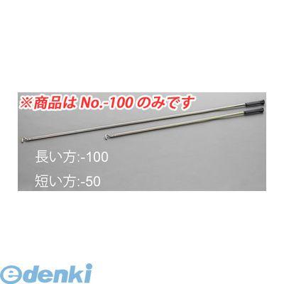 【キャンセル不可】[EA638DX-100] 1000mm フック棒(シャッター用) EA638DX100