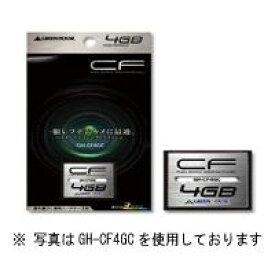グリーンハウス [GH-CF512MC] コンパクトフラッシュカード 512MB GHCF512MC