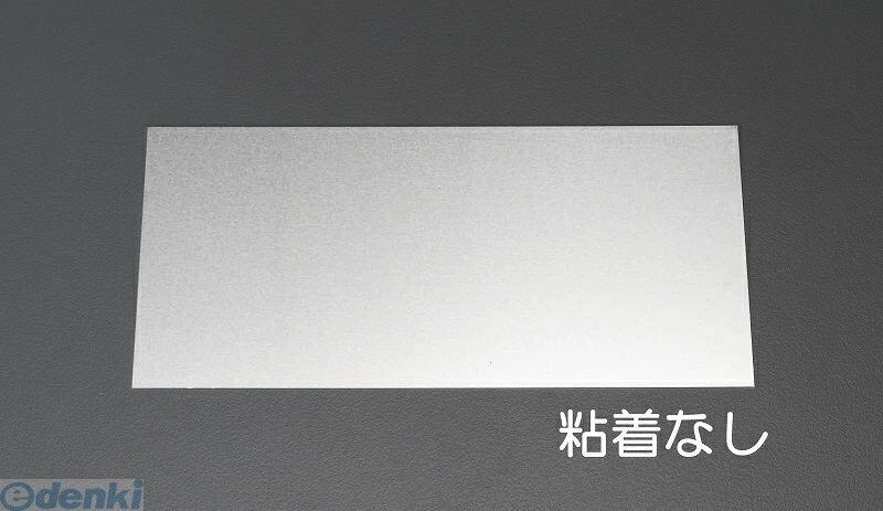 【キャンセル不可】[EA441WA-13] 150x300x1.0mm/アルミ板 EA441WA13