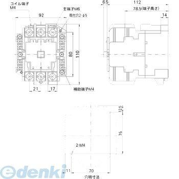 春日電機 [MUF50 2] 電磁接触器 MUF502