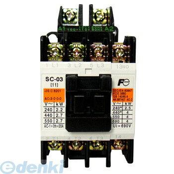 富士電機 [SC-03 COIL-AC200V 1A] 標準形電磁接触器(ケースカバーなし) SC03COILAC200V1A