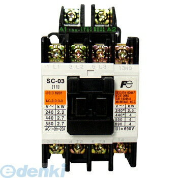 富士電機 [SC-03 COIL-AC100V 1B] 標準形電磁接触器(ケースカバーなし) SC03COILAC100V1B