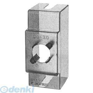 【納期:約2週間】富士電機 CG-30 栓形ヒューズ 充電部保護カバー CG30