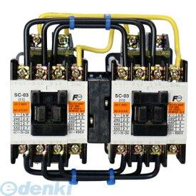 富士電機 SC-03RM COIL-AC200V 1BX2 可逆形電磁接触器 ケースカバーなし SC03RMCOILAC200V1BX2