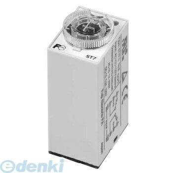 富士電機 [ST7P-2 AC100V 10M] スーパータイマ ST7Pシリーズ オンデレー・シングルレンジ ST7P2AC100V10M