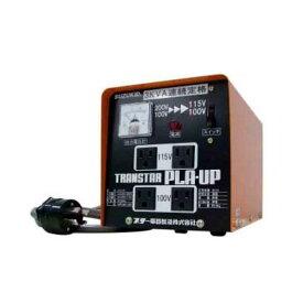 [4991945110120]スズキット ポータブル変圧器 プラアップ STX−01