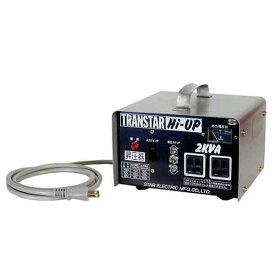 [4991945111103]スズキット 昇圧器 ハイアップ SHU−20D