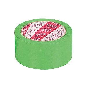 4512787200048 光洋化学 カットエースFG緑中粘着 38mmx50M カットエースFG緑中粘着タイプ 粘着テープ 養生テープ 床養生