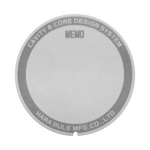 4954771698828 プロマート メモシール50mm HOMEMO50 原度器 ノーブランド