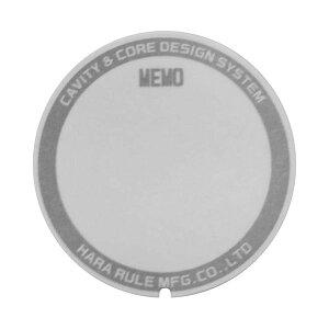 【ポイント2倍】4954771698835 プロマート メモシール45.5mm HOMEMO0455 原度器 ノーブランド