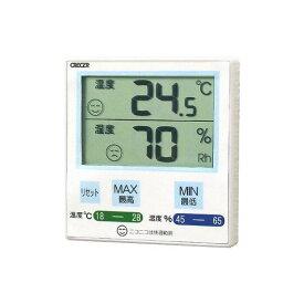 4955286808344 CRECER デジタル温湿度計 青 CR−1100B