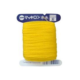 4960587040058 マキロン黄色水糸