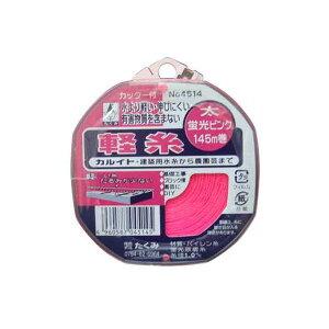 【ポイント2倍】4960587045145 たくみ 軽糸 カッター付きリール巻 NO.4514