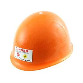 【ポイント2倍】4962087101536 TOYO ヘルメット オレンジ NO.160 鉱山タイプヘルメット トーヨーセフティー PE製 東洋物産工業 Or