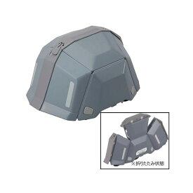 4962087109594 TOYO ヘルメット ブルームII NO.101 グレー