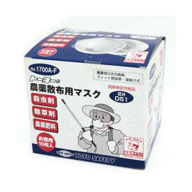 [4962087602156]TOYO 農薬散布用マスク 10枚入 NO.1700A−F