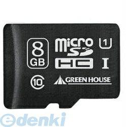 グリーンハウス [GH-SDMRHC8GU] microSDHCカード(アダプタ付) 8GB UHS−I クラス10 GHSDMRHC8GU