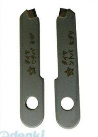 スターエム(STAR-M) [36D-K] ダイヤモンド自在錐 ダイヤ替刃 2枚1組 36DK