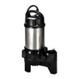 鶴見製作所 [40PU2.25S 60HZ] 樹脂製汚物用水中ハイスピンポンプ 60HZ 223-2278 【送料無料】
