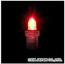 ELEKIT エレキット LK-8RD-12V 超高輝度電球形LED 赤色・8mm・12V用 工作 キット LK8RD12V