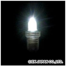 ELEKIT エレキット LK-8WH-12V 超高輝度電球形LED 白色・8mm・12V用 工作 キット LK8WH12V