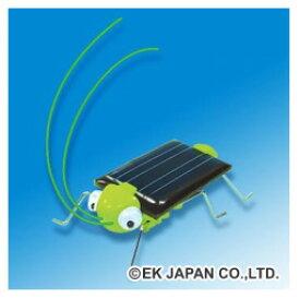 ELEKIT エレキット JS-6701 ソーラーバッタ 工作 キット JS6701
