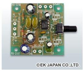 ELEKIT エレキット PS-3238 ベビー・アンプ 工作 キット PS3238