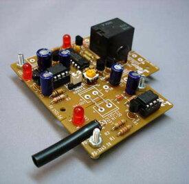 ELEKIT エレキット PS-3242 リレー付き通過・反射センサー 工作 キット PS3242