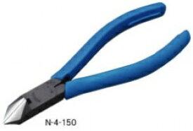 【あす楽対応】ホーザン [N-4-150] 斜ニッパー 150mm N4150