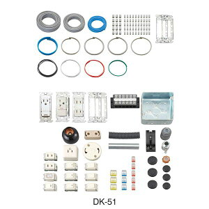 HOZAN(ホーザン)[DK-51] 第二種電工試験練習用 1回セット 2019年度版 DK51 2019年度版 第二種電気工事士 実技試験 対策 最安値挑戦 激安 通販 おすすめ 人気 価格 安い 送料無料