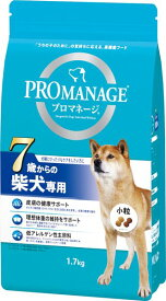 マースジャパンリミテッド KPM53 プロマネージ 7歳からの柴犬専用 1.7kg