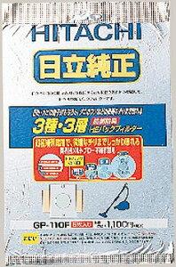 【ポイント2倍】エスコ EA899AH-103 日立用 掃除機用紙パック 5枚 EA899AH103【キャンセル不可】