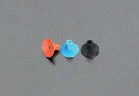 【ポイント2倍】エスコ EA595EV-81 3.5mm 黒 ペンバキュームシリコンカップ EA595EV81【キャンセル不可】