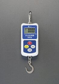 【個人宅配送不可】[EA715B-20]「直送」【代引不可・他メーカー同梱不可】 0〜20kgデジタル吊りはかり EA715B20【キャンセル不可】