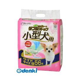 【ポイント2倍】シーズイシハラ 4990968110438 クリーンワン消臭炭シートダブルストップ小型犬用W56枚