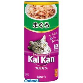 【ポイント2倍】マースジャパンリミテッド KHC01 カルカンハンディ缶1歳からまぐろ160g×3P