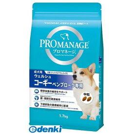 【ポイント2倍】マースジャパンリミテッド KPM45 プロマネージ成犬用ウェルシュ・コーギー・ペンブローク専用1.7kg