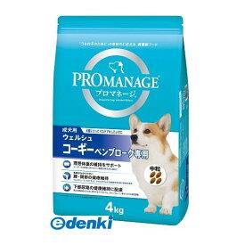 マースジャパンリミテッド KPM75 プロマネージ成犬用ウェルシュ・コーギー・ペンブローク専用4kg