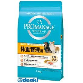 マースジャパンリミテッド [PMG42] プロマネージ成犬用体重管理用1.7kg