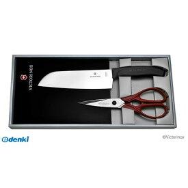 ビクトリノックス VICTORINOX #6.9003.2GB スイスクラシック ギフトセット 2P #6.9003.2GB