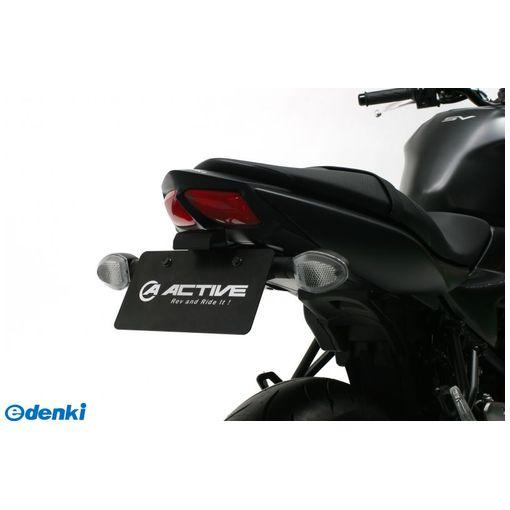 アクティブ(ACTIVE) [1155038] フェンダーレスキット [LEDナンバー灯付き] SV650 ABS 16 ブラック