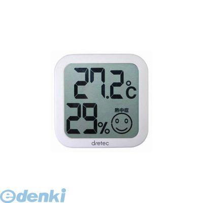 ドリテック(DRETEC) [O-271WT] デジタル温湿度計 ホワイト O271WT