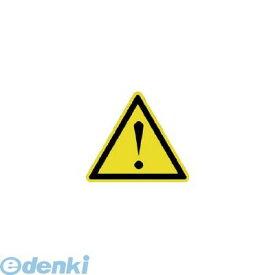 【納期-通常5日以内発送 在庫切れ時-約1.5ヶ月 】パンドウイットコーポレーション パンドウイット PESW-D-9Y ISO警告ラベル 危険地域PESWD9Y