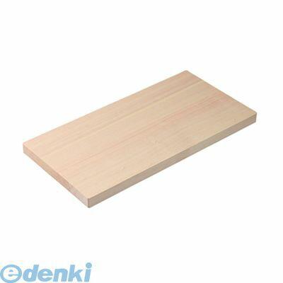 豊稔企販 [A-1018] まな板 A1018